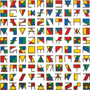 100 Möglichkeiten von Waagrecht Senkrecht Diagonal, 1986